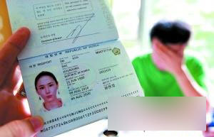 裴贤贞 韩国 美女 富商 骗婚