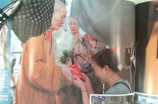 港媒曝46岁朱丽倩已怀孕3月?刘德华请法师团保胎
