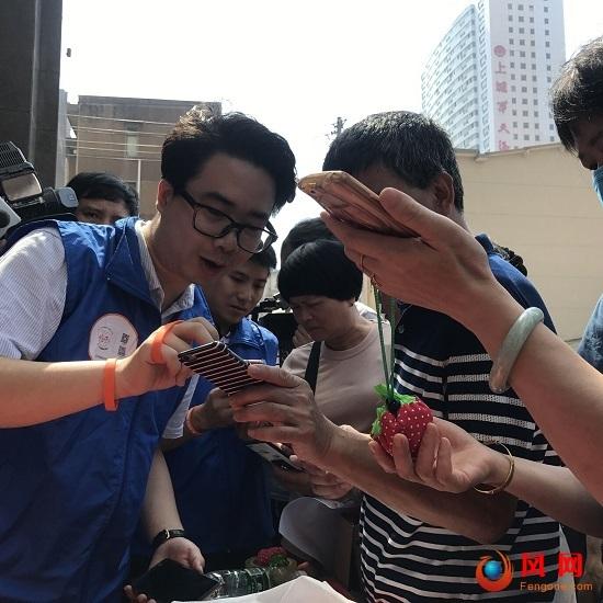 全国人体器官捐献日 中南大学湘雅二医院