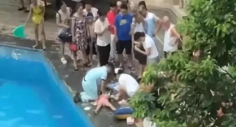 儿童溺亡 溺水 玩手机