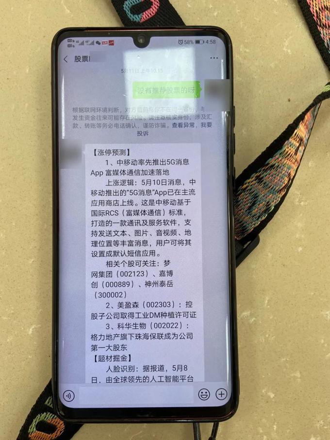 微信图片_20200918101246.jpg