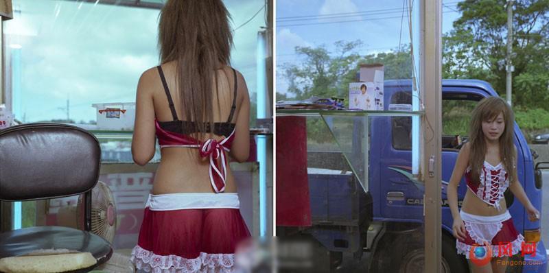 摄影师揭秘台湾槟榔西施生活