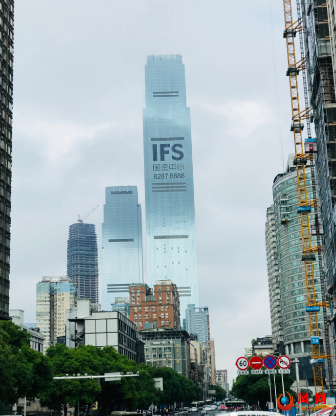 IFS 长沙解放西 九龙仓 长沙最高楼