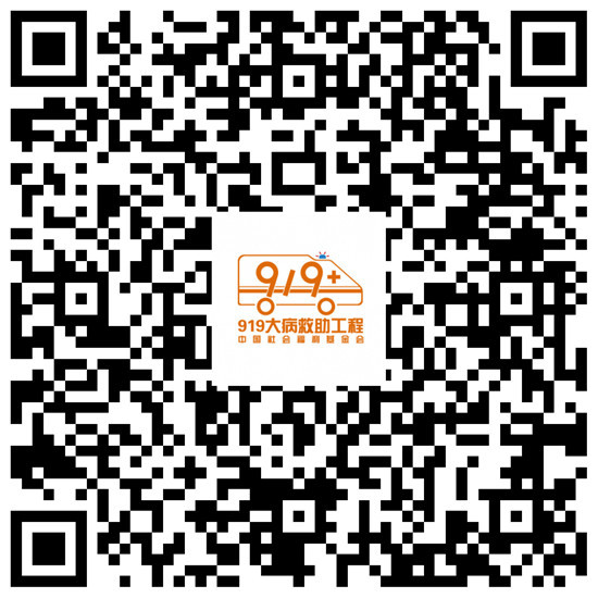 微信图片_20200515154719.jpg