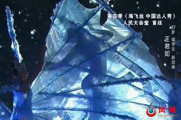 王君如 达人秀 太阳马戏团 中国达人秀 王君如图片
