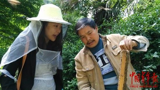 海归女硕士养蜂
