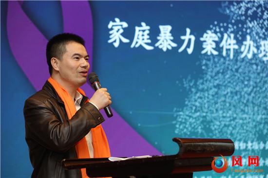 湖南省妇联 湖南省律师协会 家庭暴力 研讨会