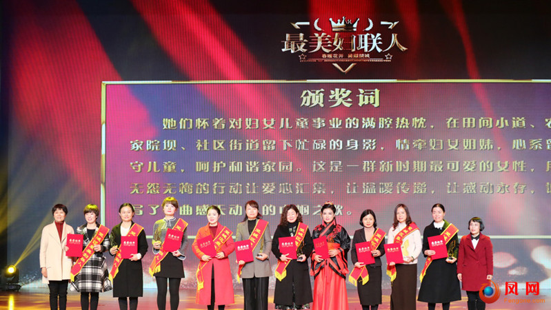 三八妇女节 望城区 望城妇联 最美女性 节日