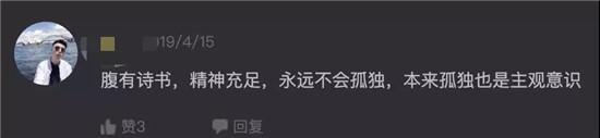 叶嘉莹 南开大学 捐赠