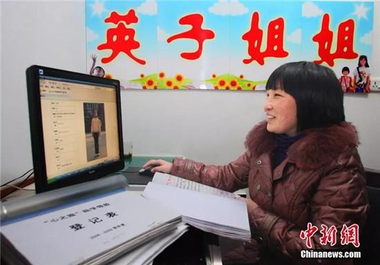 山村女教师 英子姐姐 网络助学 募款 求学