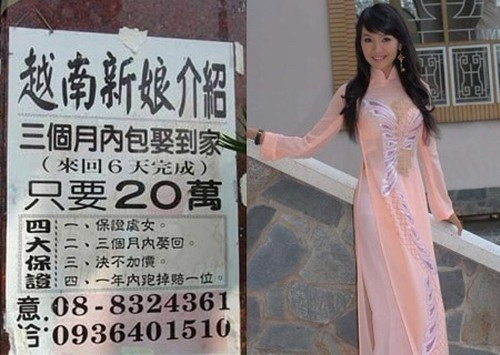团购越南新娘 双11 双11团购 越南新娘