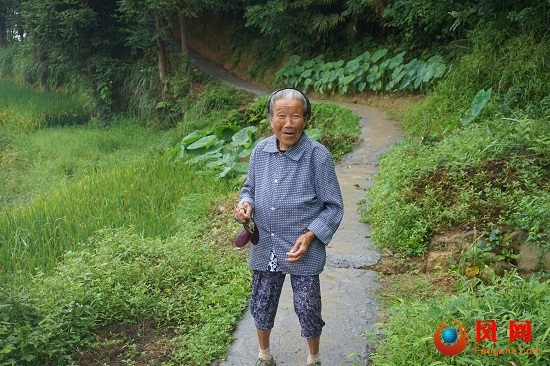 湖南省妇联 扶贫 湴塘村