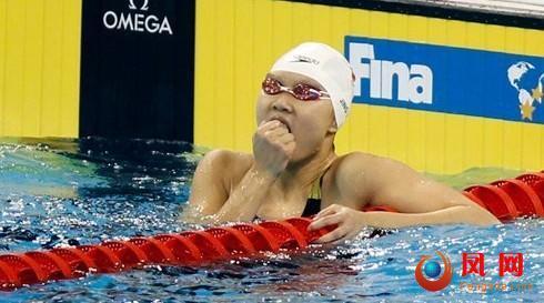 夺冠 游泳 世锦赛