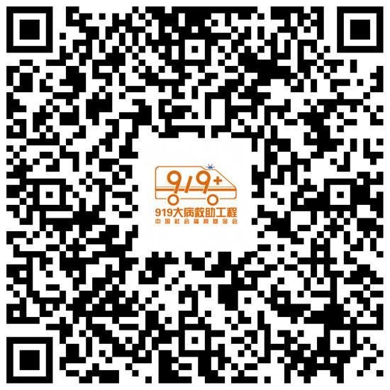 微信图片_20200526155820.jpg